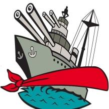 Sea Battle logo